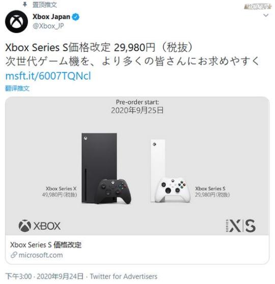 微軟在日本有多慘?曾一週只賣出一百臺,如今只好忍痛降3000