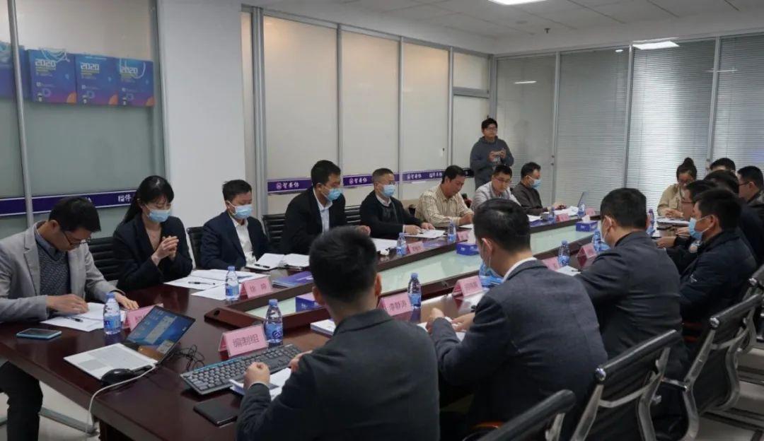 深圳市地方标准《智慧停车 标志设置规范》专家评审会召开