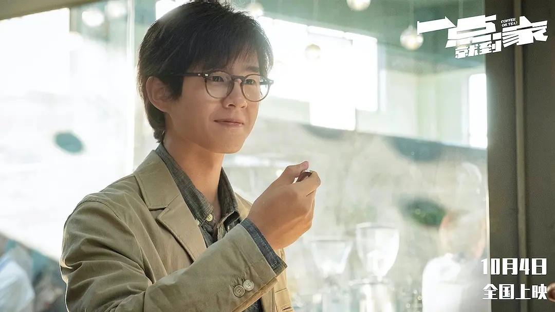 刘昊然1年拍3部电影,还考上事业编,网友:原来明星都开始考编
