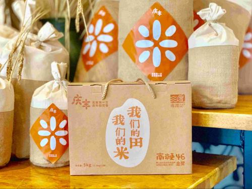 国庆亲子优选/超值19.9元起金色庆丰故乡嘉年华好食游乐之旅
