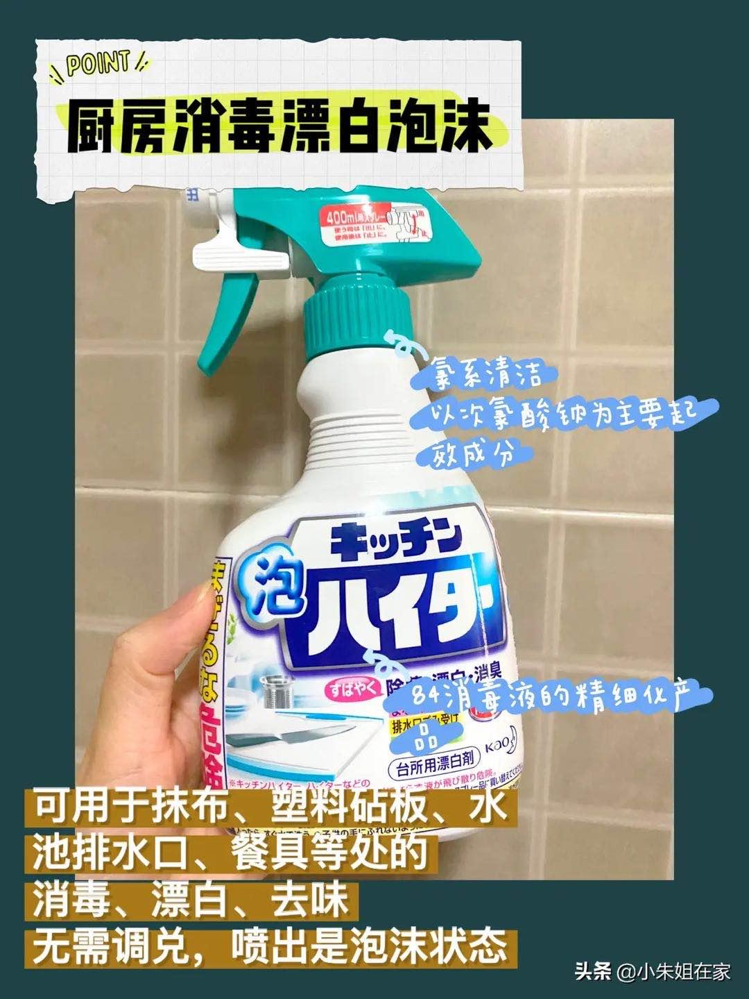 如何快速又干净地打扫卫生 家务 卫生 第2张