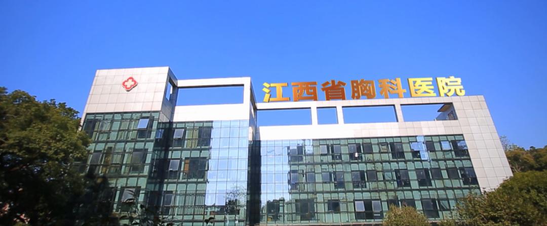 「重磅」江西省bob官网bobapp医院正式获批为江西省公共卫生临床中心