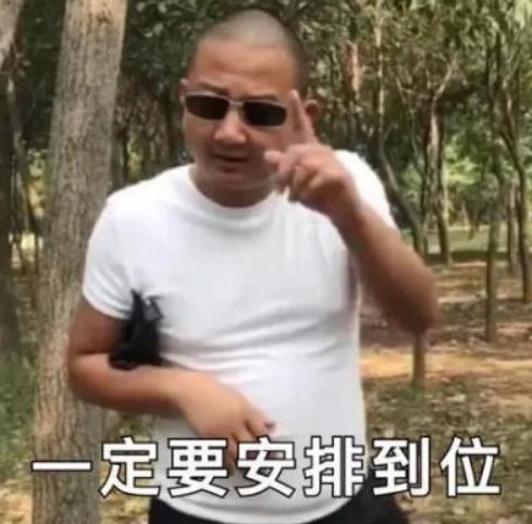 戴面具加变声器,被永久封杀的网红郭老师,疑似改名王丽复出直播