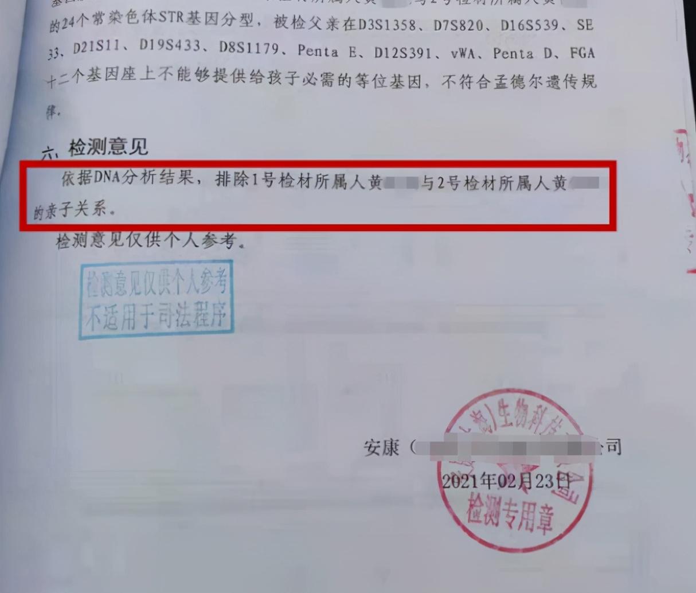連雲港13歲女孩懷孕生子,離家後又與他人成婚,多人涉案警方介入