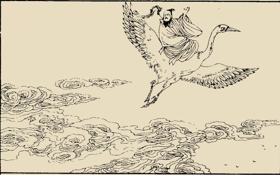 古代奇幻神仙故事-左慈戏曹操