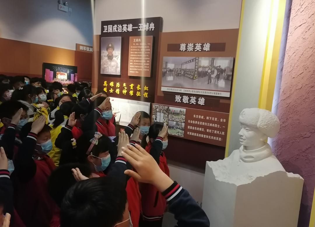 红领巾心向党 漯河市各级少先队组织党史学习教育持续升温