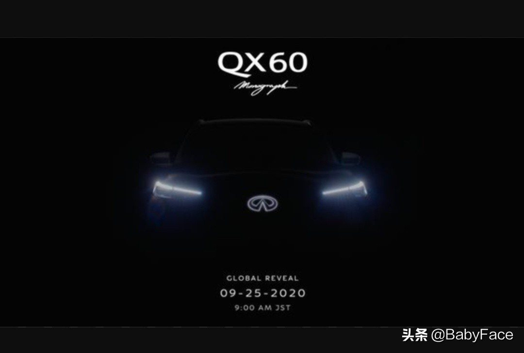 英菲尼迪全新QX60预告图流出,重新出发再度挑战RX?