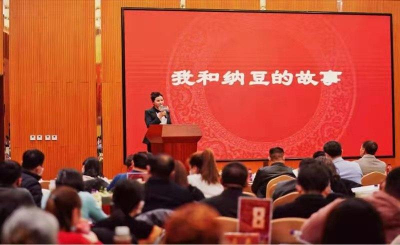 北京:科技引领健康 益然展望未来
