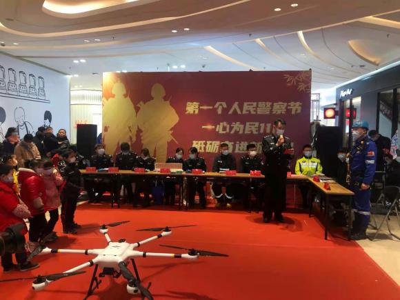 蓝天救援再出发——江苏丹阳蓝天救援队献礼首个中国人民警察节