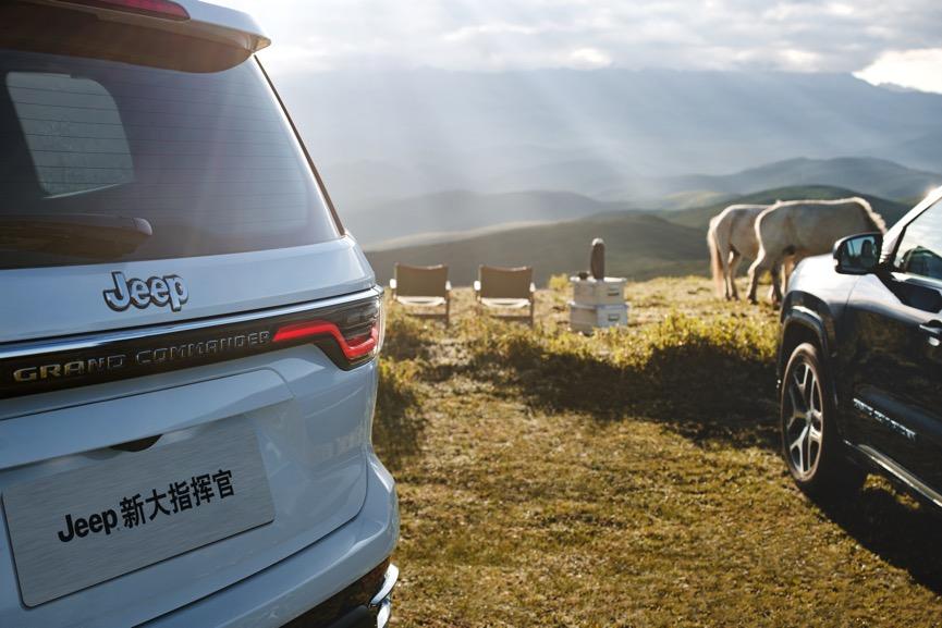 带全家人追寻诗和远方,Jeep新大指挥官正式上市