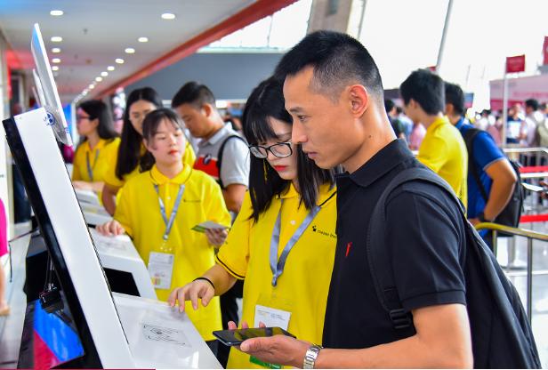 2020廣州國際照明展覽會最新動態