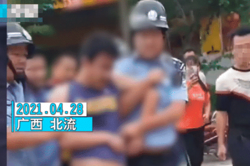 廣西一男子持刀闖入幼兒園行凶,致2人死亡、16人受傷,警方:疑患精神病