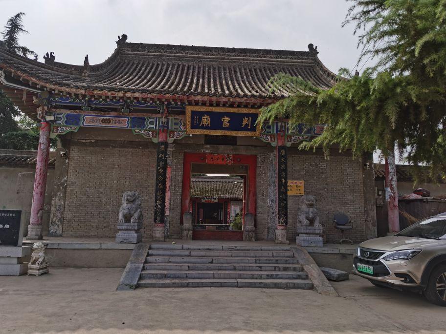 """西安""""广泰门""""站的广泰庙充满传奇色彩,据说是全国唯一的判官庙"""