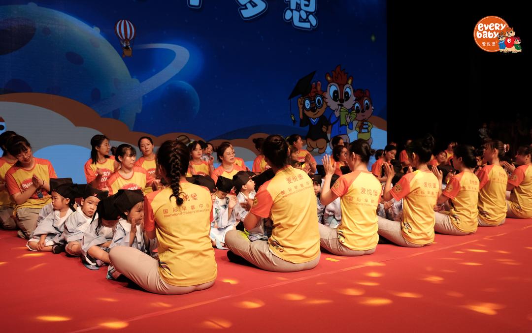 爱悦堡「仲夏之梦 星光盛典」圆满落幕!超多精彩即刻回顾