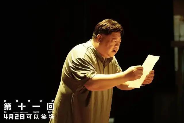 四郎这么有才华,嬛嬛知道吗?陈建斌,华语导演的准大师