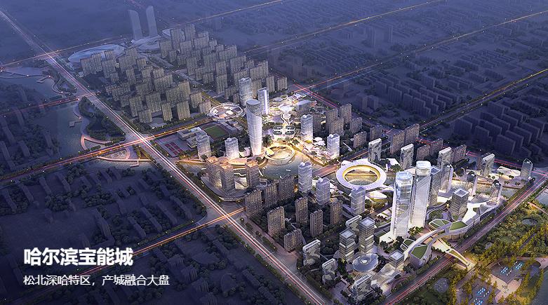 产城融合新模式,宝能城发另辟蹊径,助力城市发展