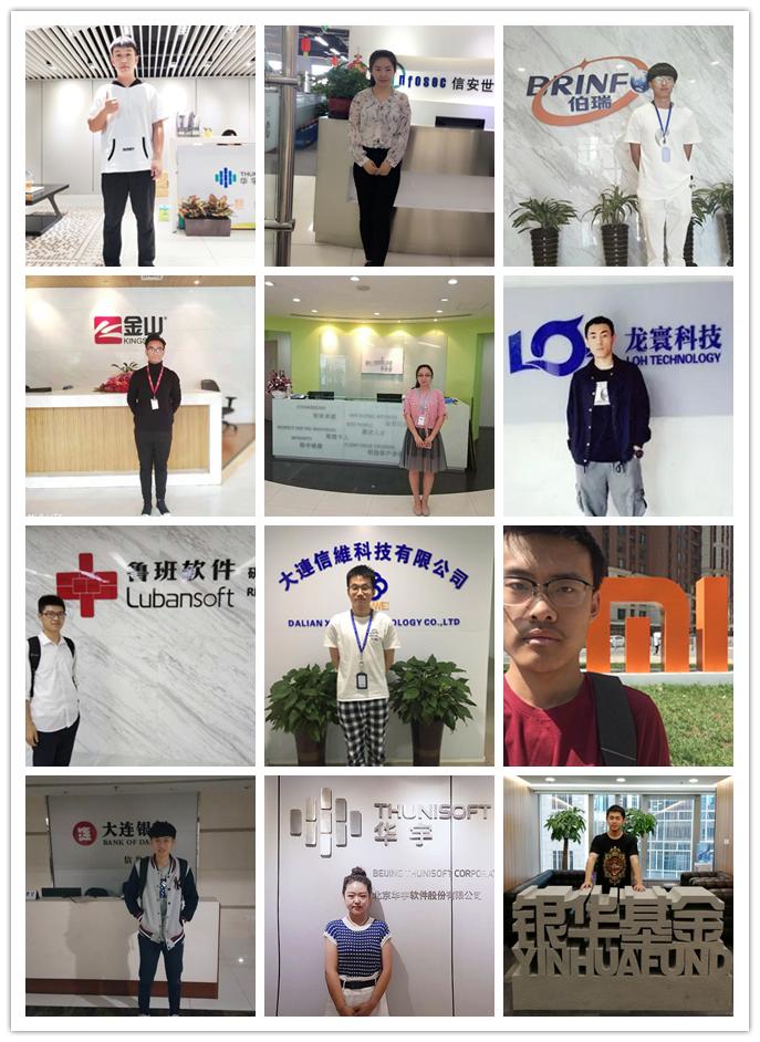 看这里→IT行业为何成为应届毕业生首选?