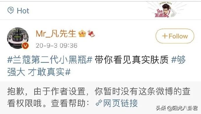 吴亦凡风波持续发酵,韩束宣布解约,官媒带头删除吴亦凡新歌微博