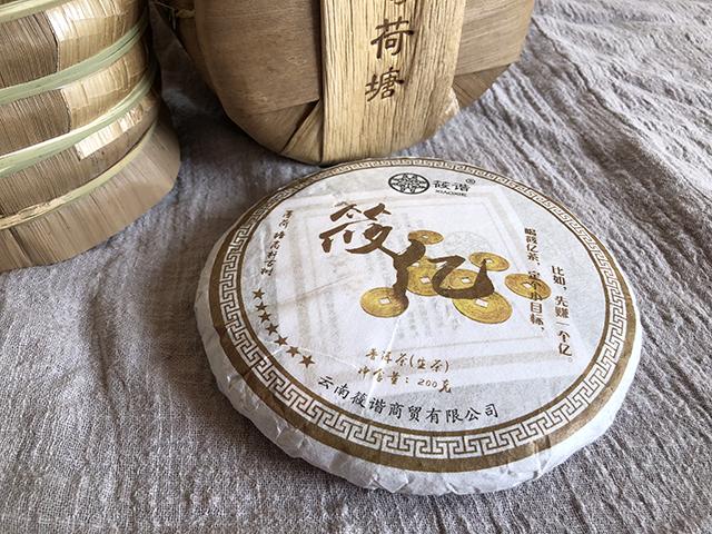 如何打造茶叶品牌产品的爆款文案?