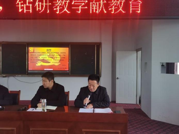江苏阜宁县古河中心小学贯彻全县教育系统整治乱收费专项行动会议