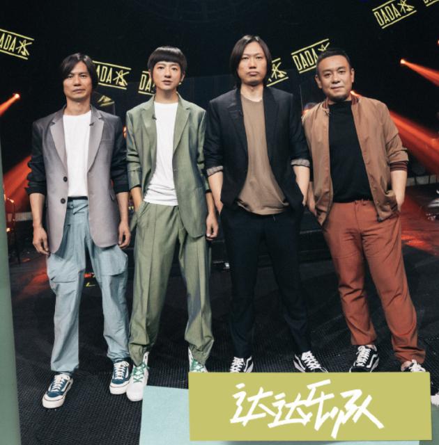中国乐队主唱的颜值天花板,娶名模12年零绯闻,42岁仍是少年