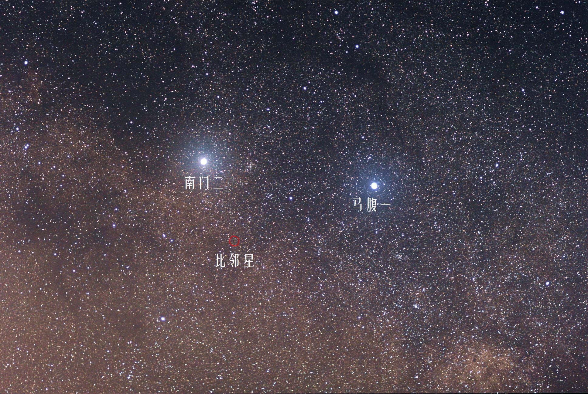 """比邻星:位于""""南门二""""三合星中的第三颗星,是距离太阳最近恒星"""