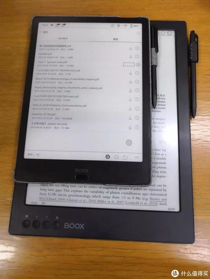 BOOX Note2 评测——一纸阅百书,一器显百通