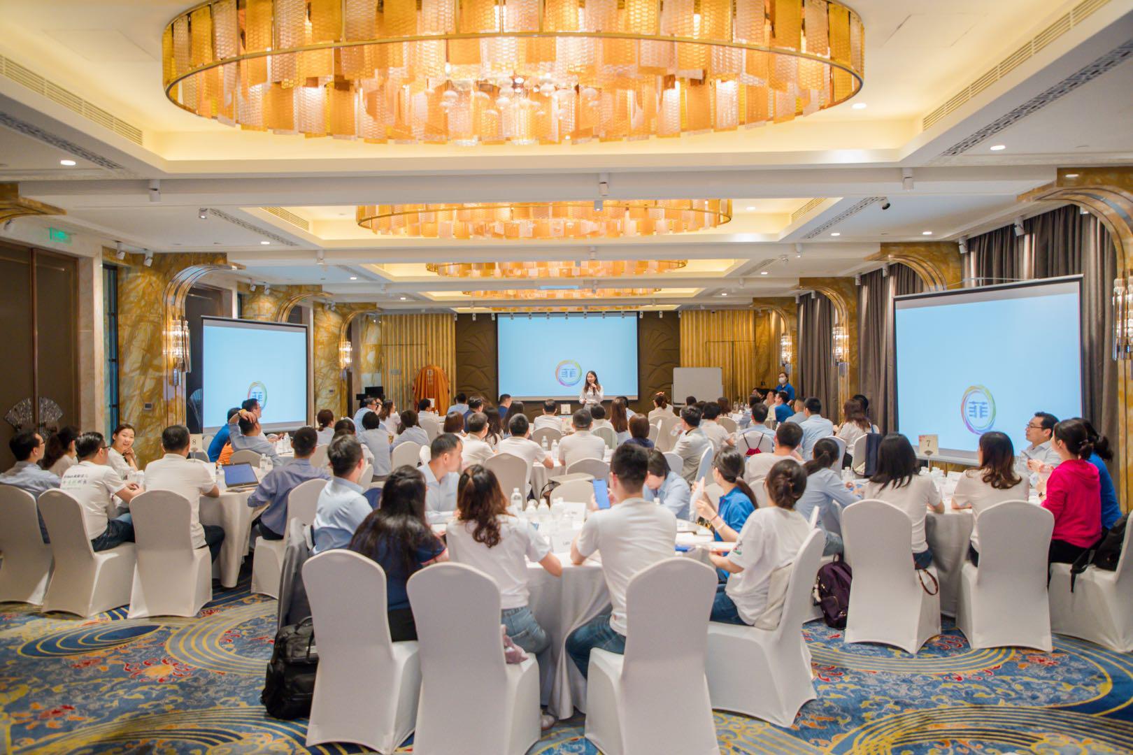 菲仕兰中国被认证为2020卓越职场认证TM机构