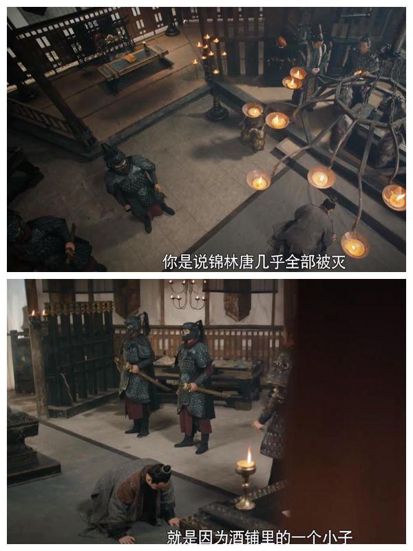 剑王朝完美收官,早期两层楼和锦林唐们的绿叶烘托功不可没