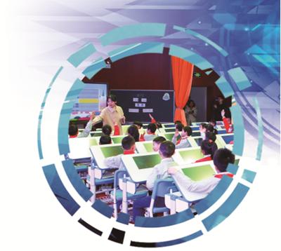 长沙:重构网络教育新生态