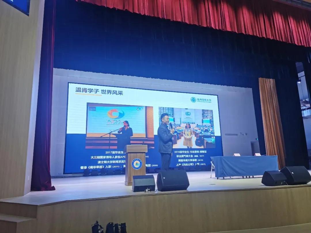 校党委书记、理事长王北铰一行赴宁波考察与交流