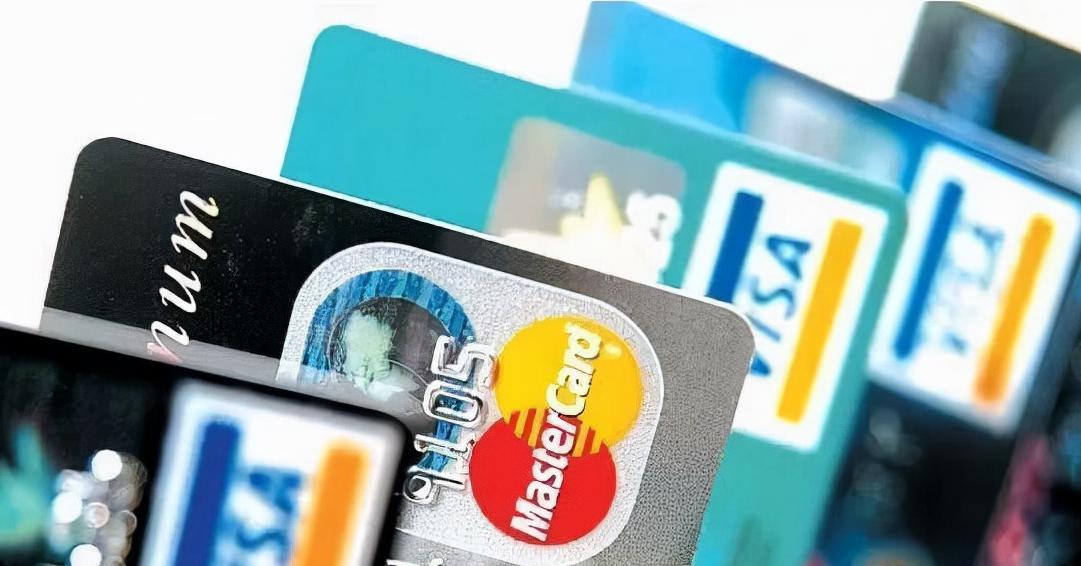 征信良好不逾期,为何信用卡额度迟迟不提额?这几点你注意到了吗