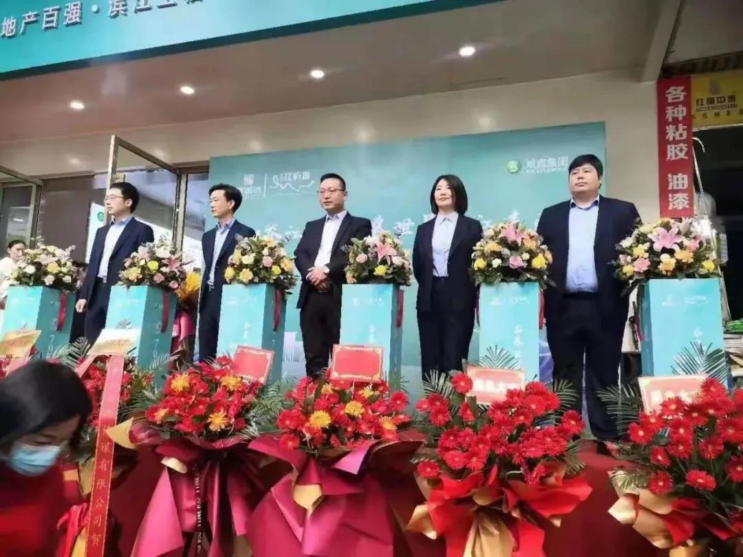 新时代·江屿城十堰展厅荣耀盛启