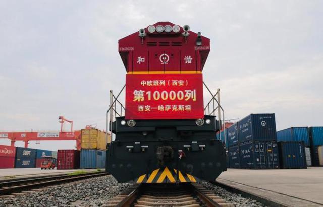 中欧班列(西安)累计开行数量达到10000列