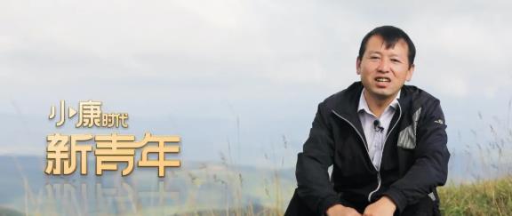 """11年!他是贵州驻村时间最长的扶贫干部 曾被称为""""厚脸皮""""第一书记"""