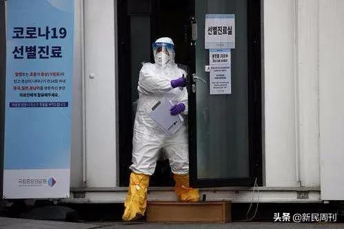 朴槿惠,核酸检测