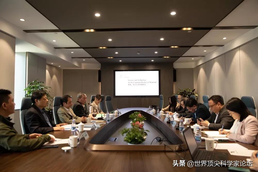 科学突破奖得主、中国科学院院士王贻芳赴世界顶尖科学家协会考察