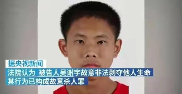 吳謝宇弒母案庭審現場曝光,一個細節暴露了媽媽有多愛他