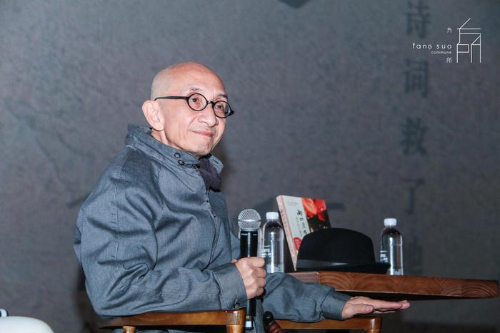 《掬水月在手》导演西安会影迷,陈传兴致敬叶嘉莹的百年孤独
