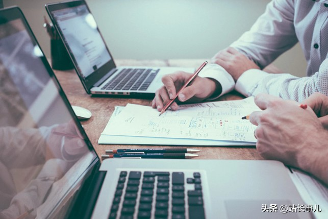 6个有效的外贸网站海外推广营销的方式方法