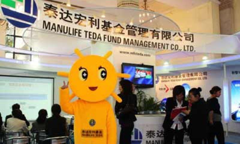 泰达宏利品质生活面临清盘,基金经理师婧所管产品全线溃败