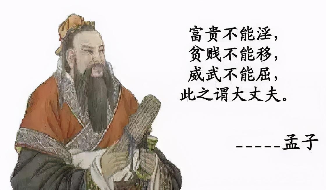 孟子与苏秦:战国英豪的两个极端