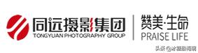 同远摄影集团何以立足儿童摄影二十年