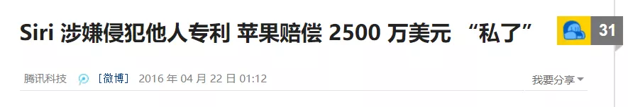 iPhone 13 将被中国禁售?苹果直接裂开