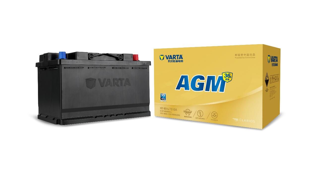 瓦尔塔首推业内最长质保蓄电池AGM36