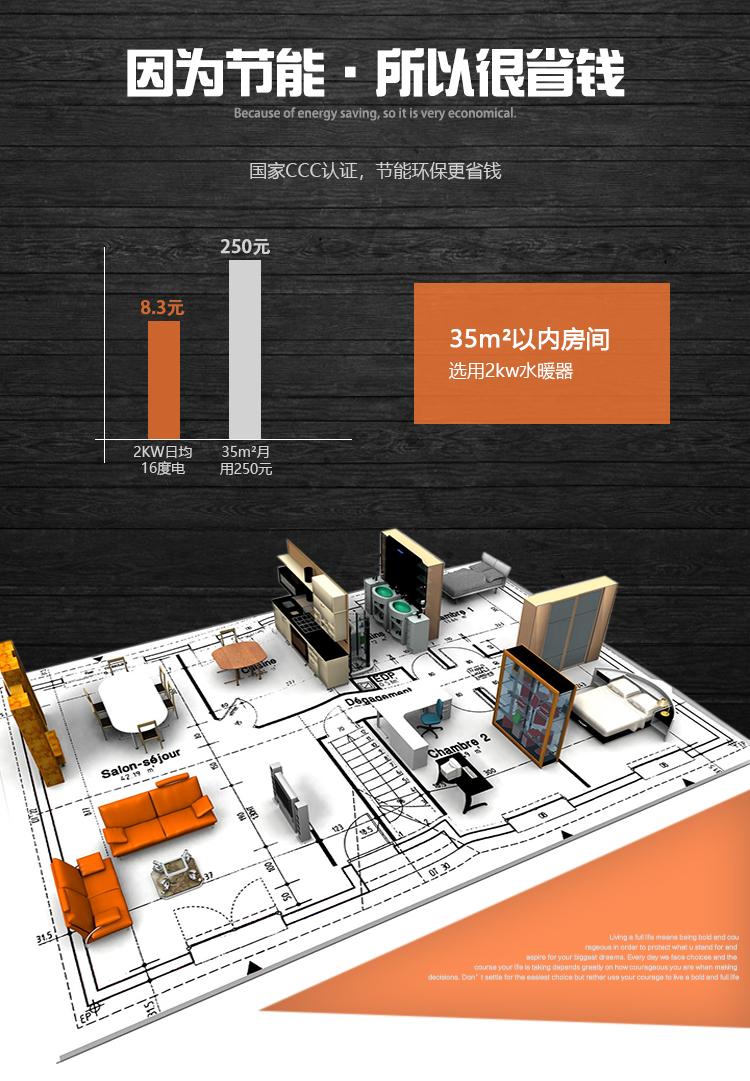 供应35平方米采暖移动式电磁变频水暖器,电磁采暖一体机