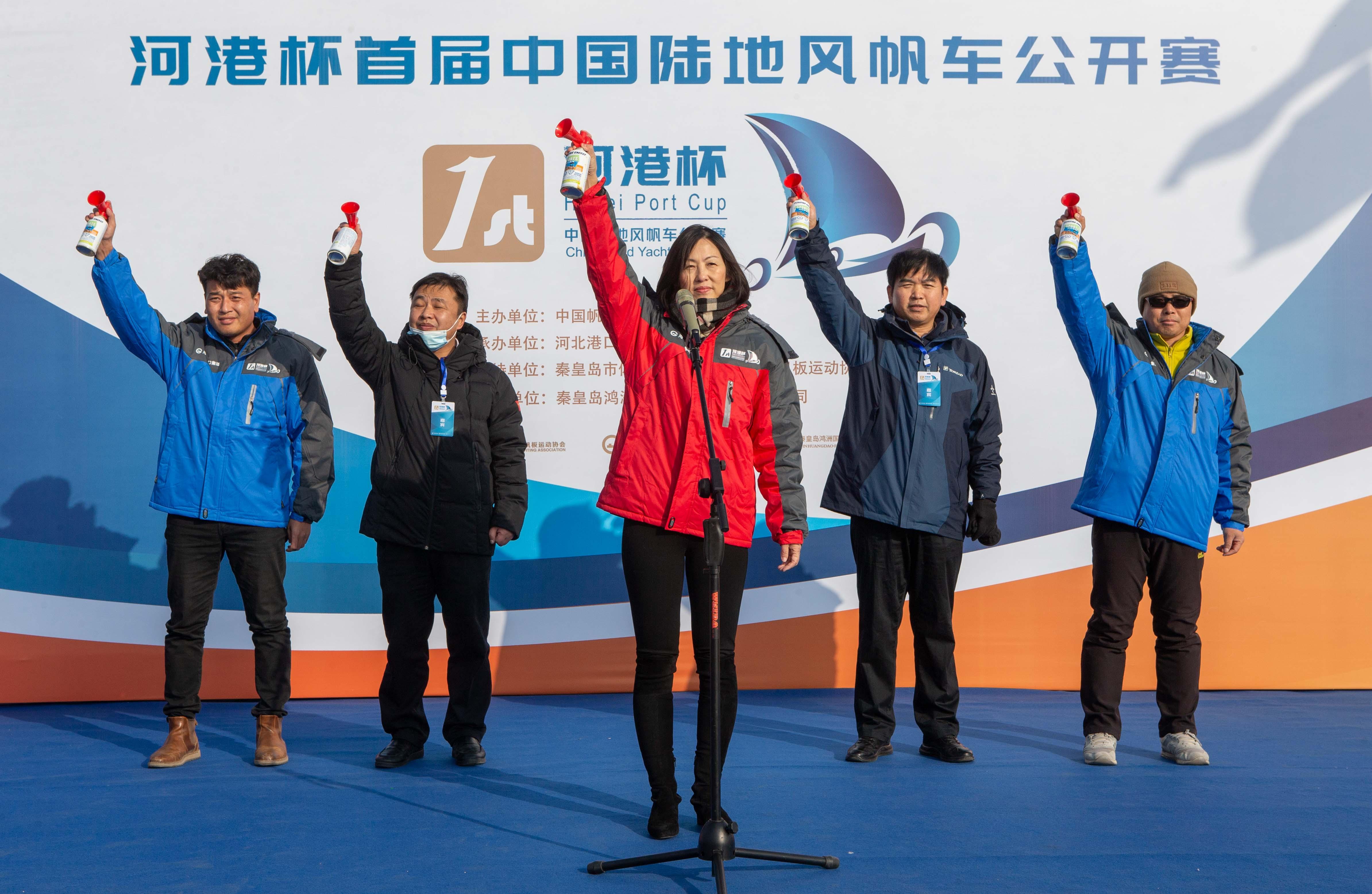 """""""河港杯""""首届中国陆地风帆车公开赛扬帆"""