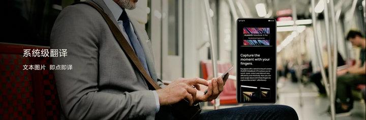 华为鸿蒙2.0,不做第二个Android,年底能手机上体验