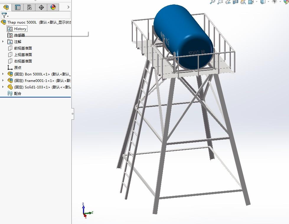 Thap nuoc 5000L水塔3D数模图纸 x_t格式