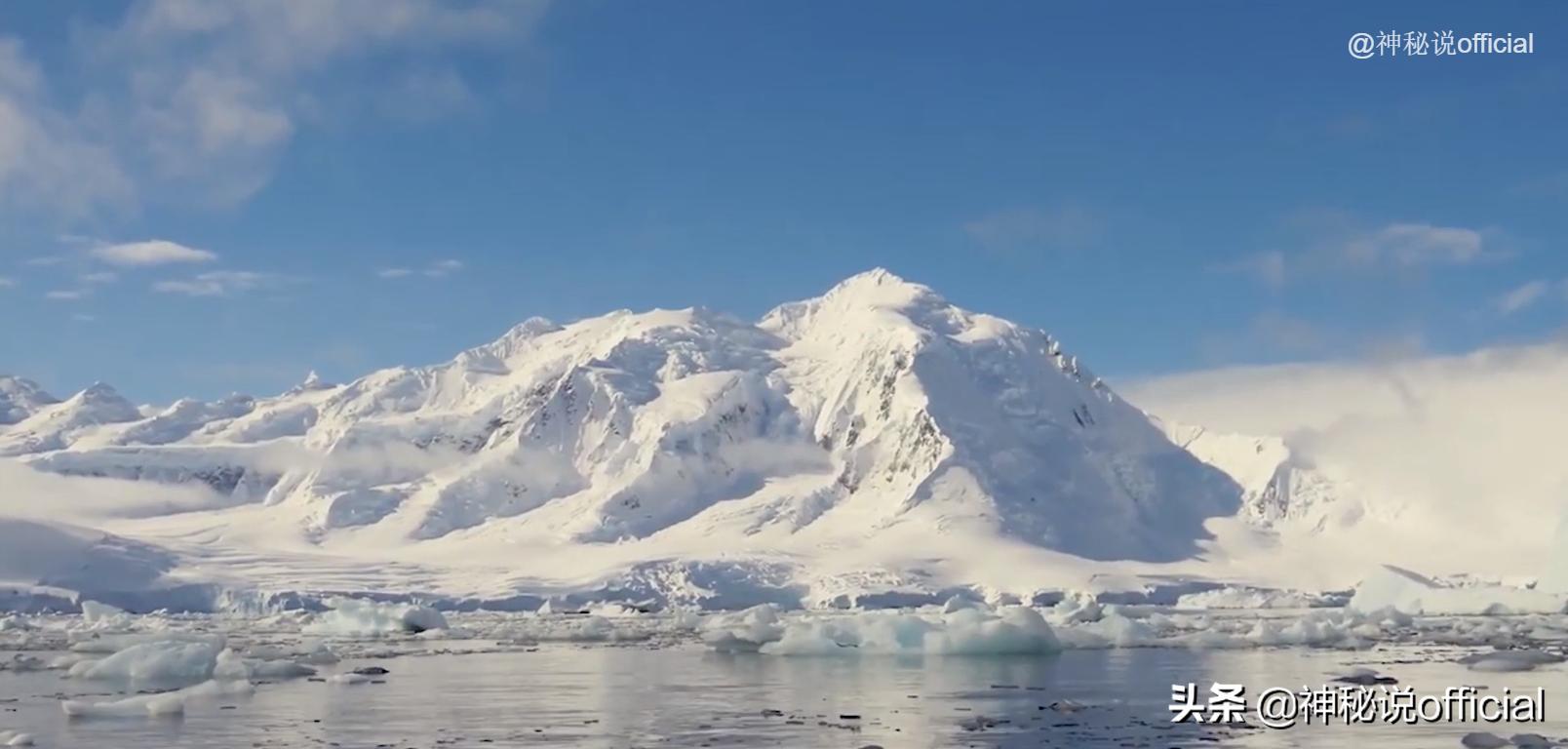 南極不為人知的秘密,冰下傳來神秘信號,納粹基地重見天日?